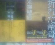 NEC_2328.jpg