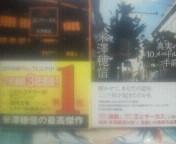 NEC_2345.jpg